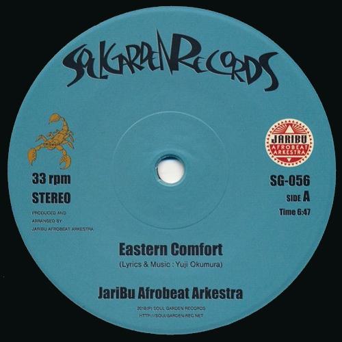 Eastern Comfort / Eko Ile / JariBu Afrobeat Arkestra