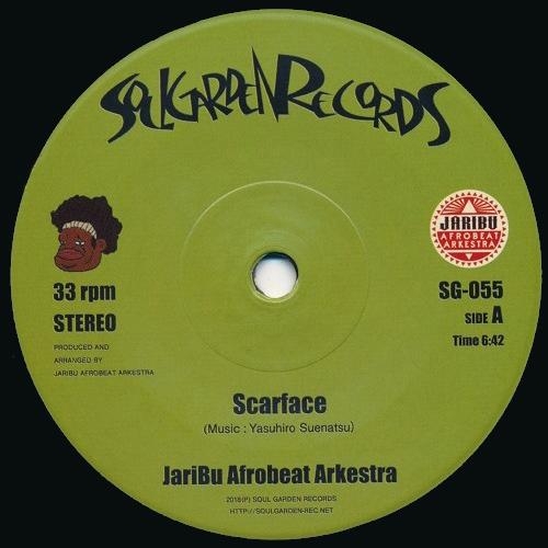 Scarface / This Day / JariBu Afrobeat Arkestra