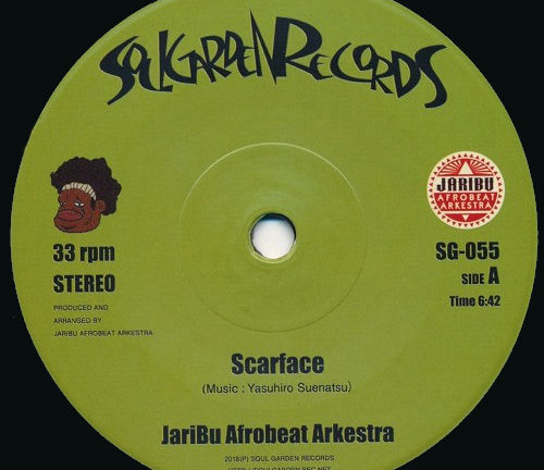 Scarface / This Day / JariBu Afrobeat Arkestra