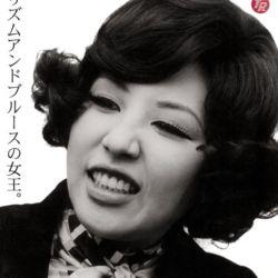 和田アキ子 / リズム&ブルースの女王 / M-18 あの鐘を鳴らすのはあなた(Jazztronik Remix)