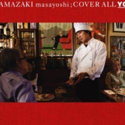 山崎まさよし / COVER ALL-YO! / M-8 When You Gonna Learn ~このリズムをお好きなだけどうぞ