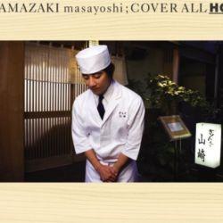 山崎まさよし / COVER ALL-HO! / M-10 いかれたBaby ~音楽の恵みをこの曲に